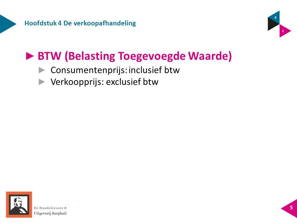Hoofdstuk 4 De verkoopafhandeling 6 ► BTW-tarieven ► 21% algemene tarief sinds 1 oktober 2012 ► 6% voor o.a.
