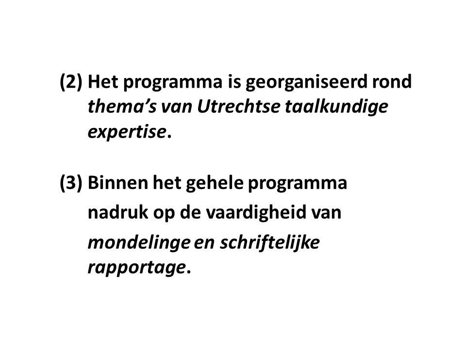 Structuur van het programma (elk thema heeft deze structuur): Blok 1: Een gezamenlijk verplicht pakket van 3 cursussen (elk 5 ECTS, totaal 15 ECTS).