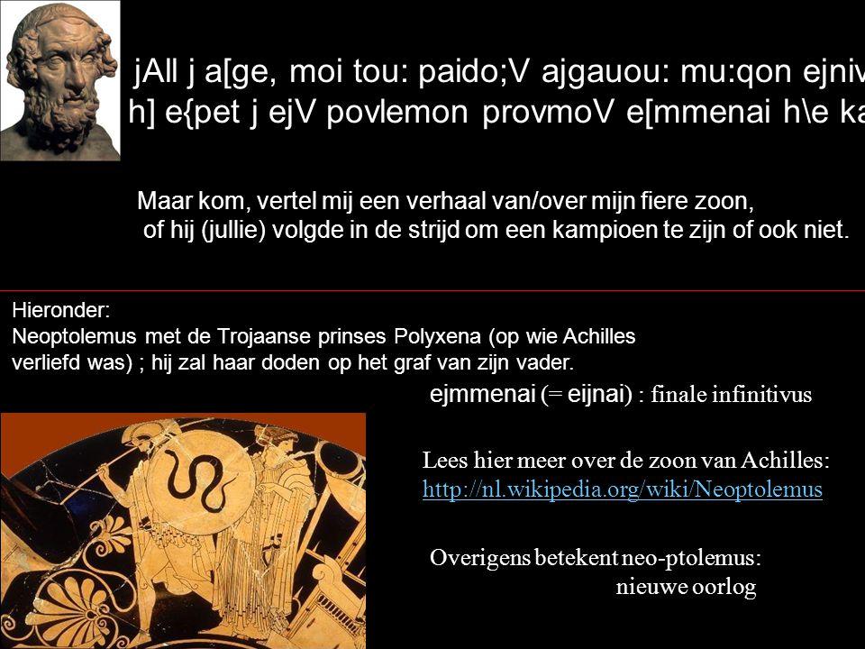 Eijpe; dev moi Phlh:oV ajmuvmonoV ei[ ti pevpussai, h] e[t j e[cei timh;n polevsin meta; Murmidovnessin, Vertel mij of je enig nieuws hebt over de voortreffelijke Peleus, of hij nog in het bezit is van/heeft zijn koninklijke waardigheid te midden van de talrijke Myrmidoniërs, De bruiloft van Peleus en Thetis (door Cornelis van Haarlem) Op de achtergrond rechts zie je de oorzaak van de Trojaanse oorlog: het Parisoordeel.