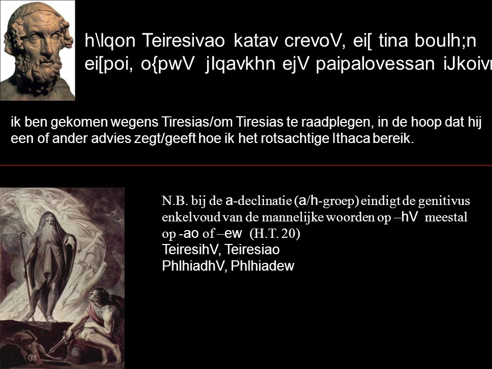 ouj gavr pw scedo;n h\lqon jAcaii?doV, oujdev pw aJmh:V gh:V ejpevbhn, ajll j aije;n e[cw kakav` Want nog niet ben ik dichtbij Griekenland gekomen, en nog niet heb ik ons/mijn land betreden, maar steeds heb/onderga ik ellende.