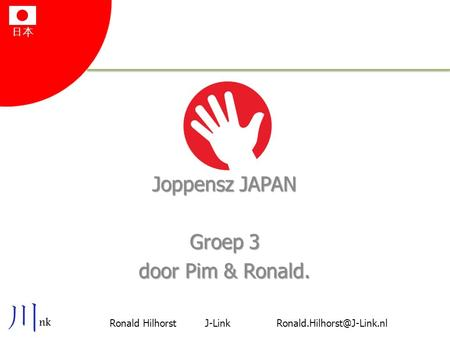 日本 Ronald Joppensz JAPAN Groep 3 door Pim & Ronald.