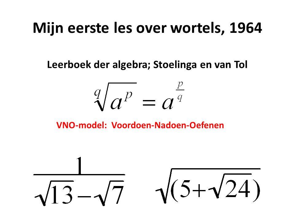 Euclidische meetkunde mijn lessen en Wim Bos Gegeven: AC=BC, DC=CE, Te bewijzen: weten/denken overzicht gelijke hoeken.