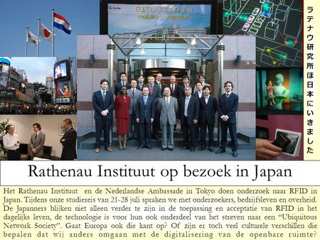 Rathenau Instituut op bezoek in Japan