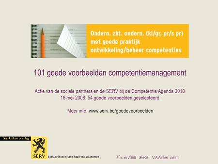 16 mei SERV – VIA Atelier Talent