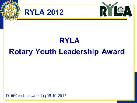 Rotary Youth Leadership Award