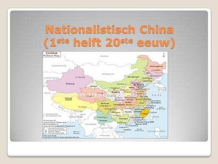 Nationalistisch China (1ste helft 20ste eeuw)