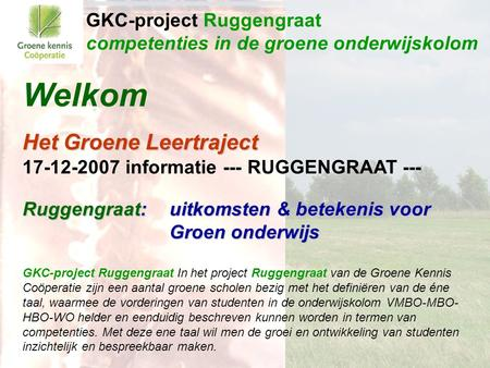 GKC-project Ruggengraat
