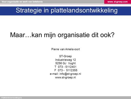 Strategie in plattelandsontwikkeling