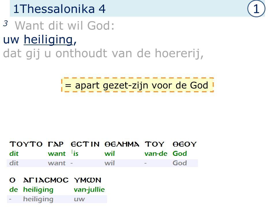 1Thessalonika 4 3 Want dit wil God: uw heiliging, dat gij u onthoudt van de hoererij, Gr.