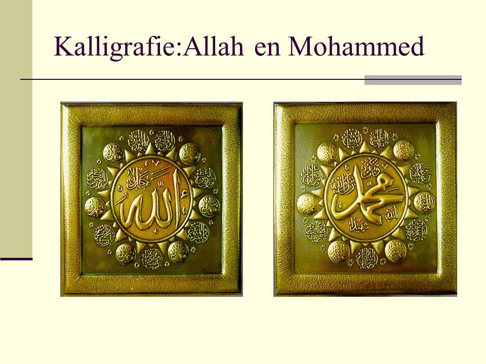 Kalligrafie:Allah en Mohammed