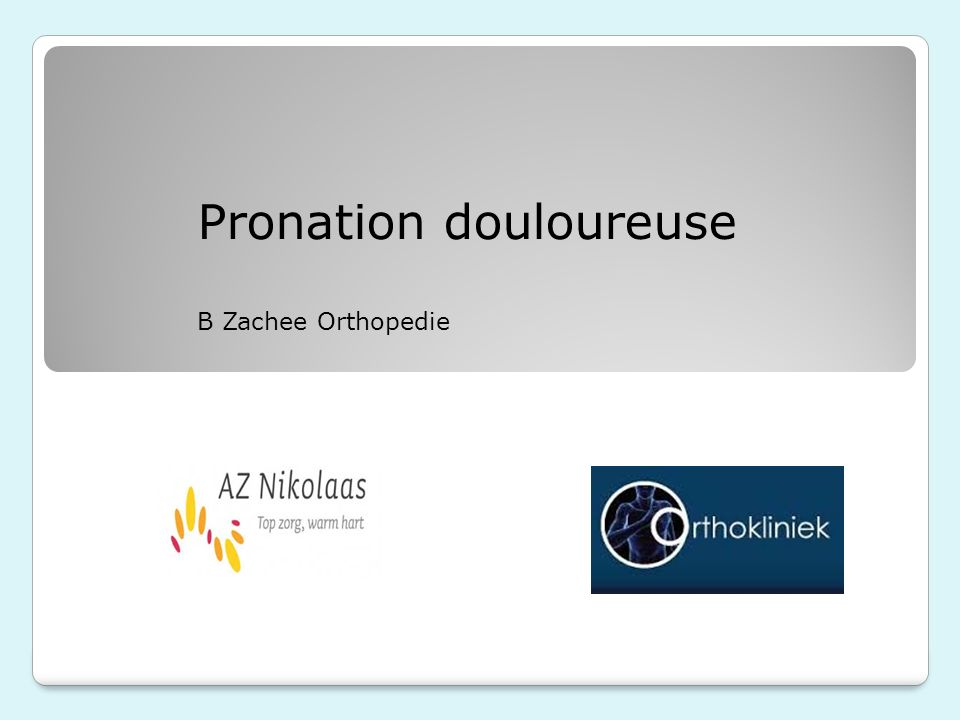 Pronation douloureuse