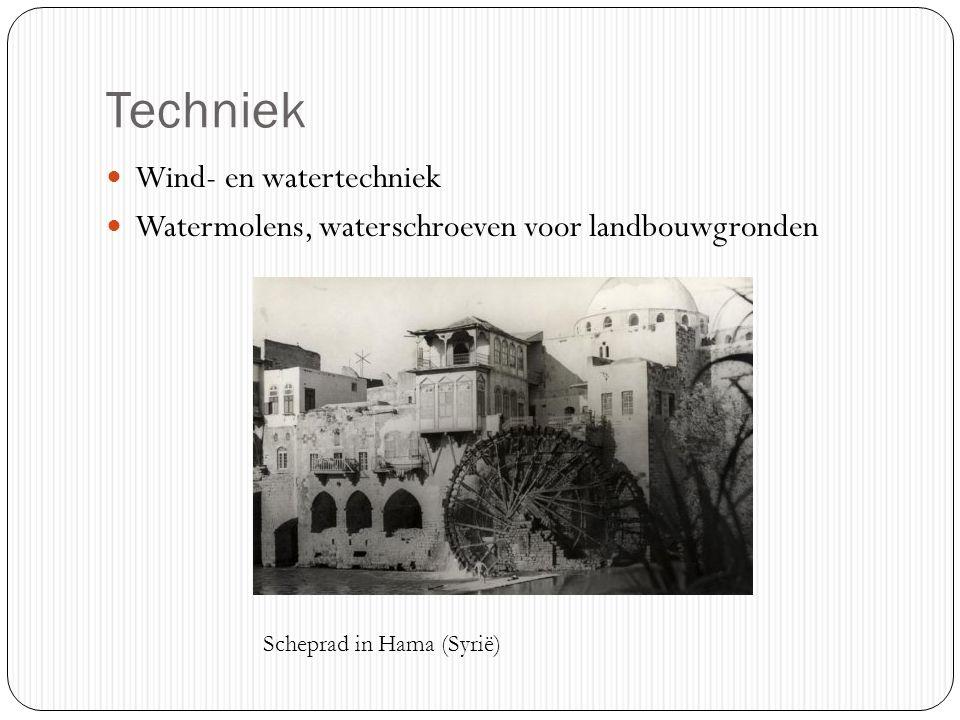 Techniek Wind- en watertechniek
