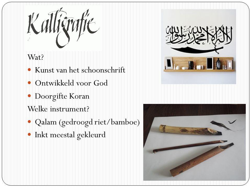 Kalligrafie Wat Kunst van het schoonschrift Ontwikkeld voor God