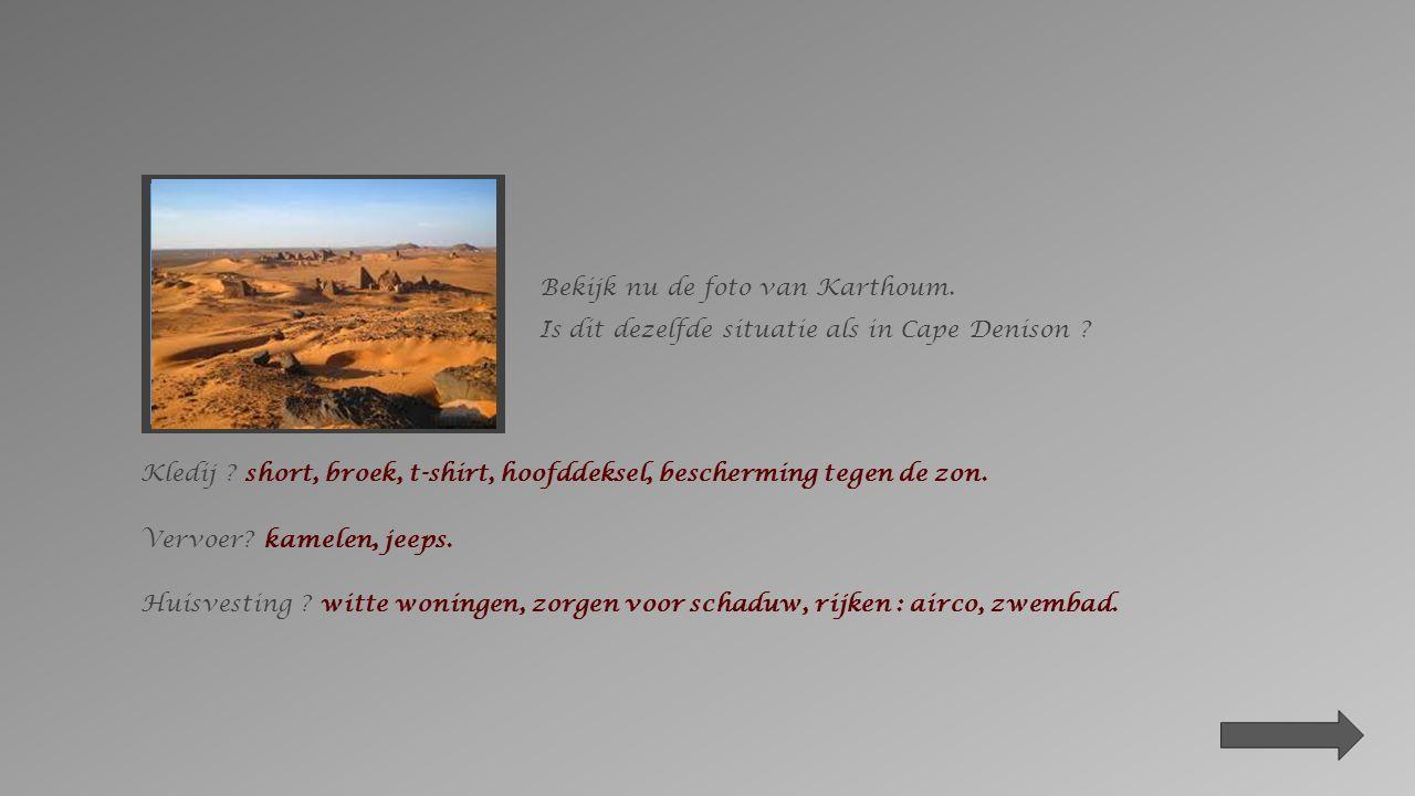 Bekijk nu de foto van Karthoum.