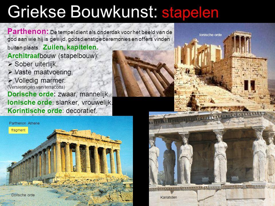 Griekse Bouwkunst: stapelen