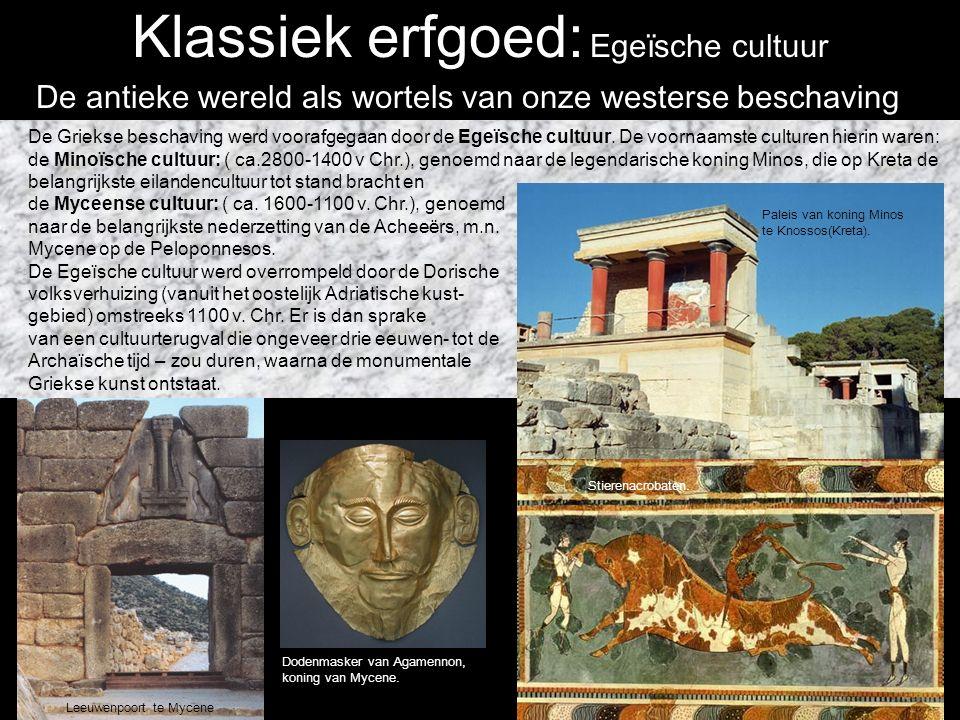 Klassiek erfgoed: Egeïsche cultuur