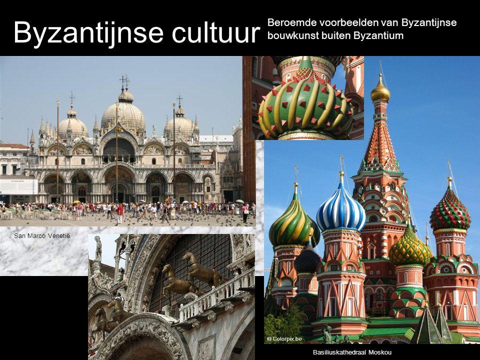 Byzantijnse cultuur Beroemde voorbeelden van Byzantijnse bouwkunst buiten Byzantium. San Marco Venetië.