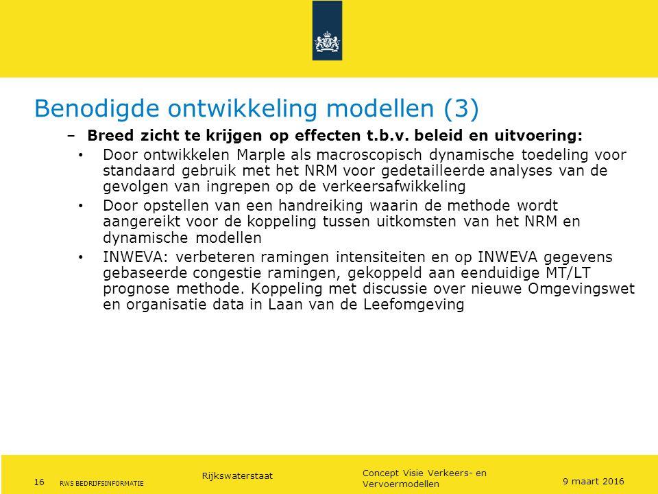 Benodigde ontwikkeling modellen (3)
