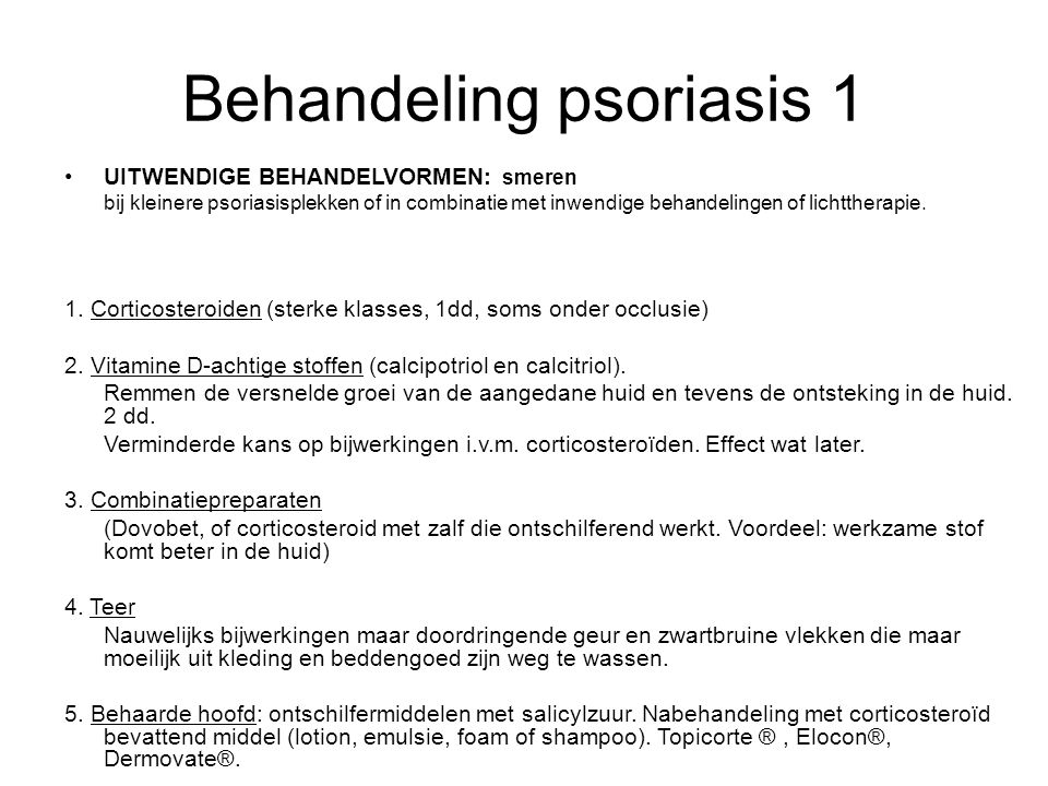 Behandeling psoriasis 1