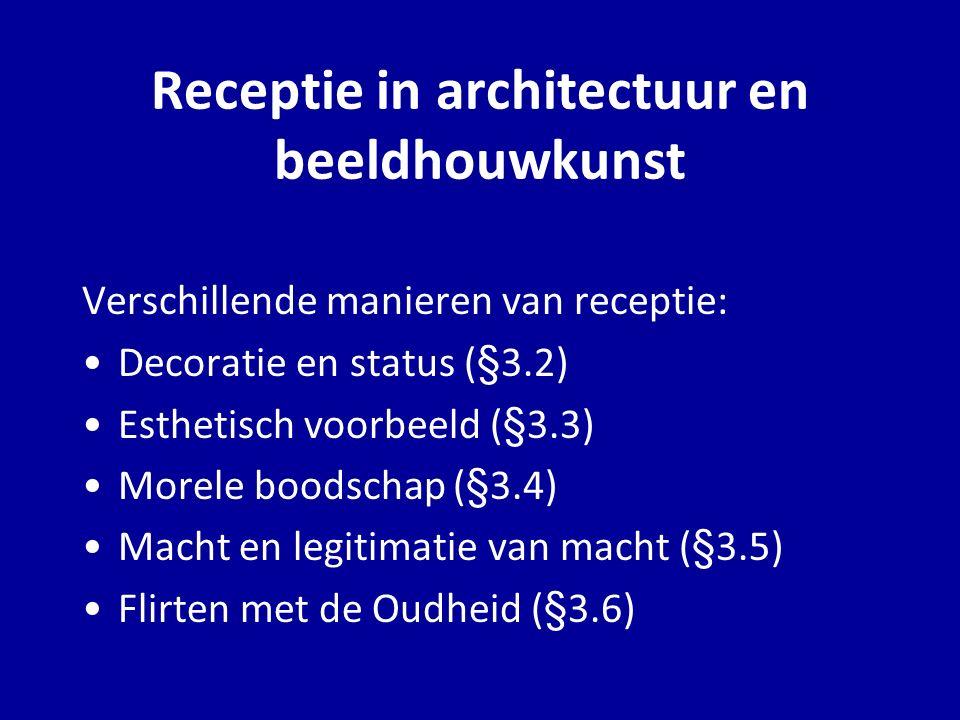 Receptie in architectuur en beeldhouwkunst