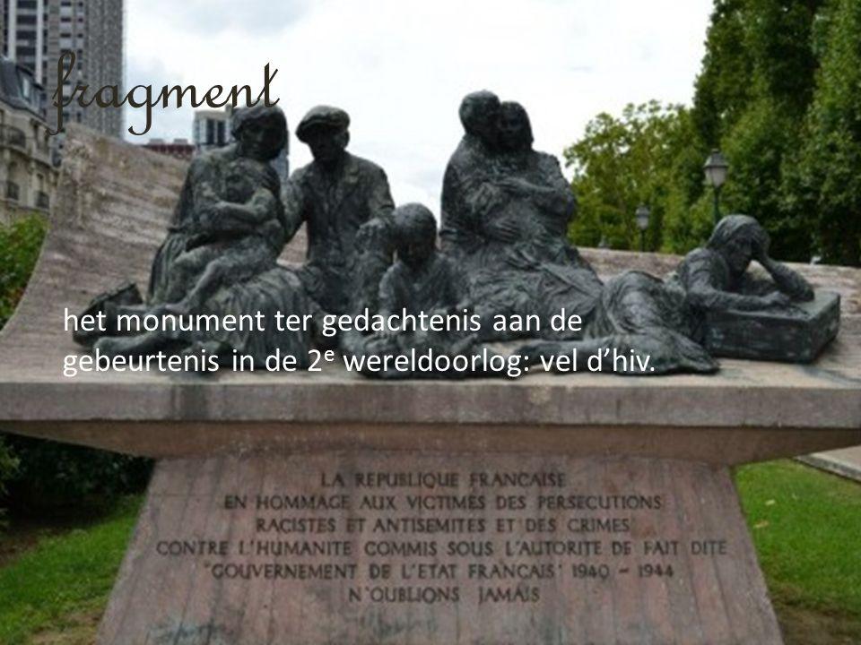 fragment het monument ter gedachtenis aan de gebeurtenis in de 2e wereldoorlog: vel d'hiv.