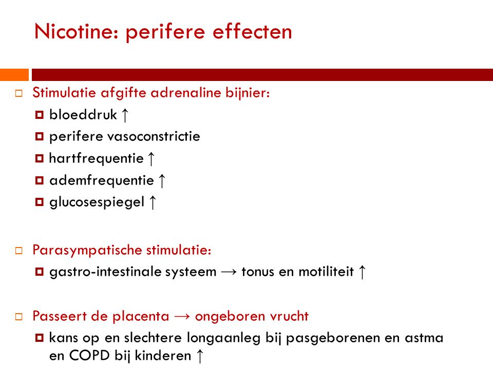 Nicotine: perifere effecten