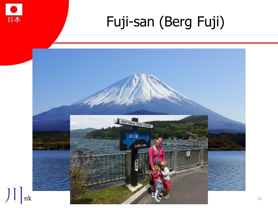 Fuji-san (Berg Fuji)