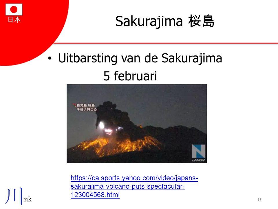 Sakurajima 桜島 Uitbarsting van de Sakurajima 5 februari