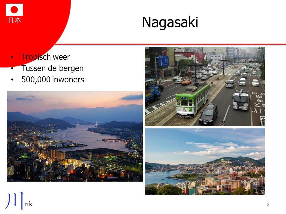 Nagasaki Tropisch weer Tussen de bergen 500,000 inwoners