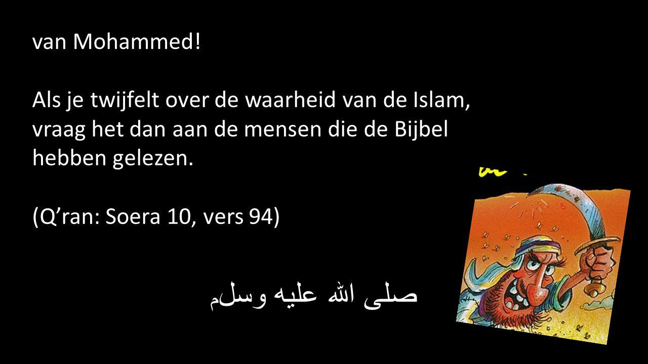 صلى الله عليه وسلم van Mohammed!