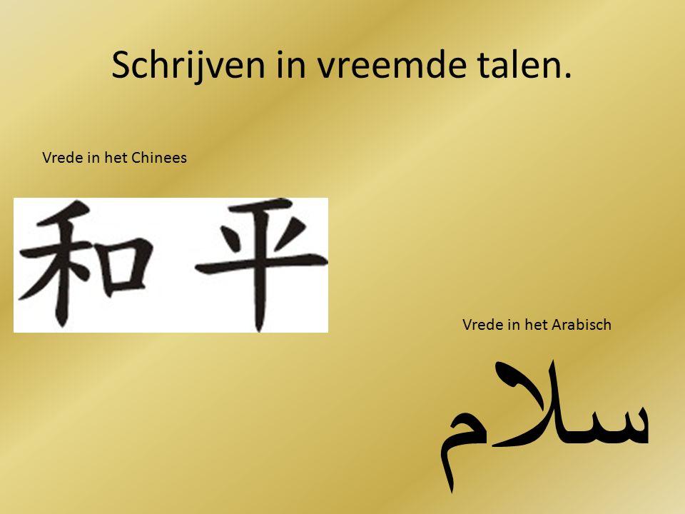 Schrijven in vreemde talen.