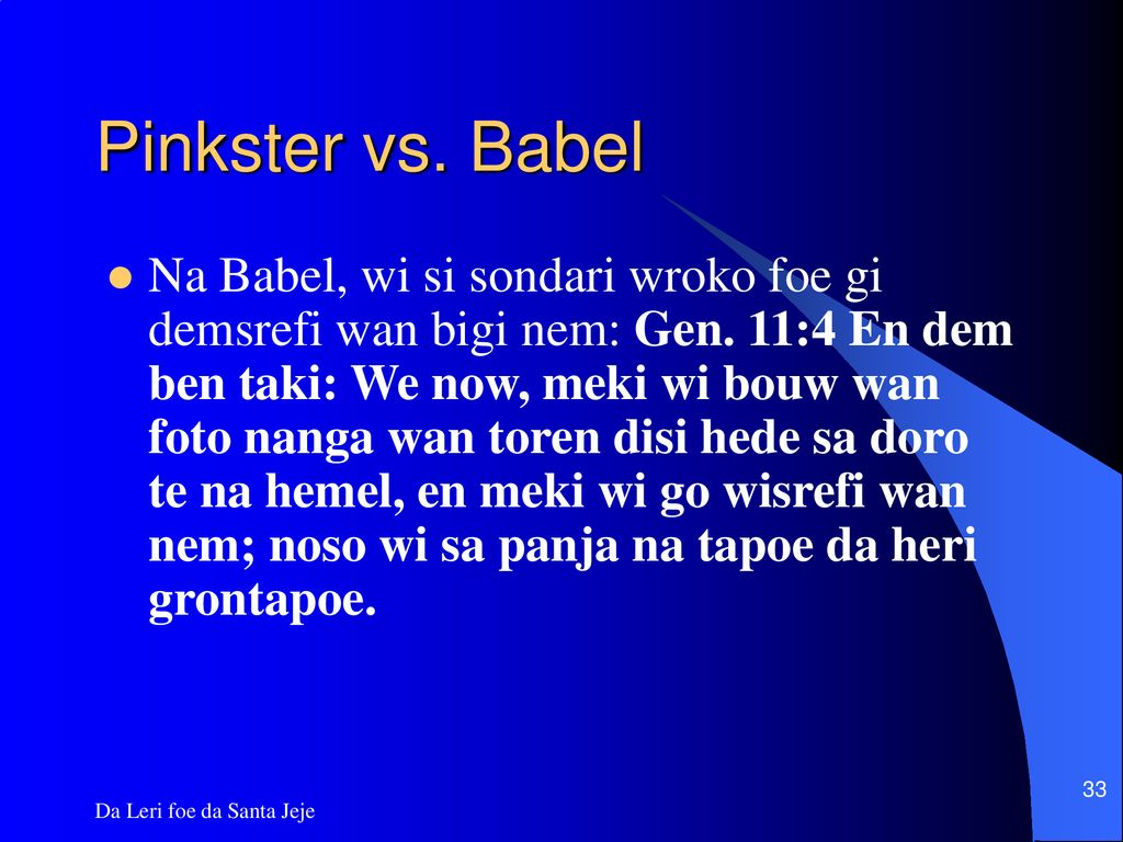Pinkster vs. Babel