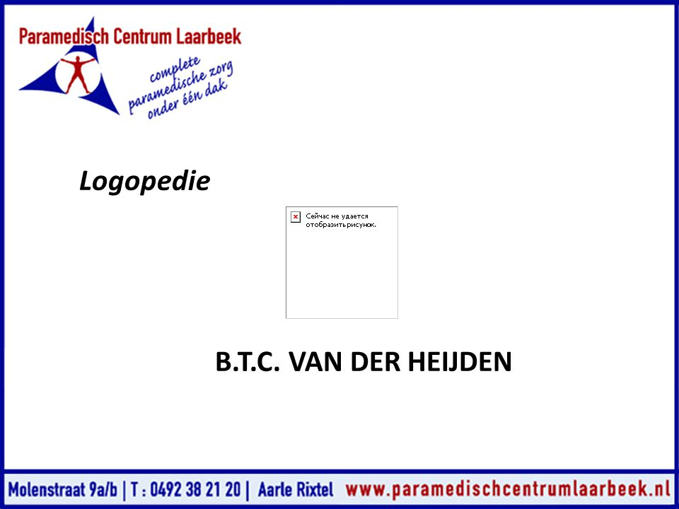 Logopedie B.T.C. VAN DER HEIJDEN