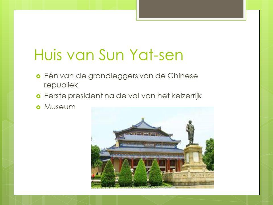 Huis van Sun Yat-sen Eén van de grondleggers van de Chinese republiek