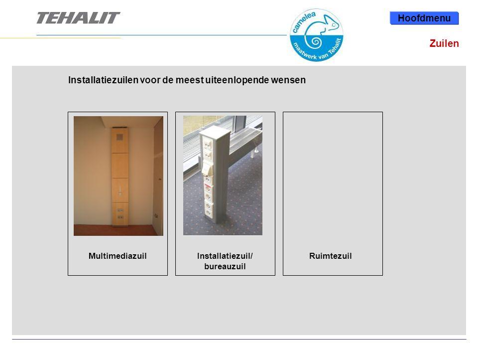 Installatiezuil/ bureauzuil