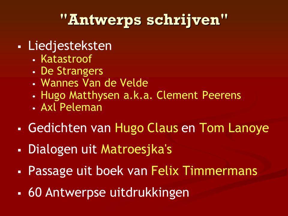 Antwerps schrijven Liedjesteksten