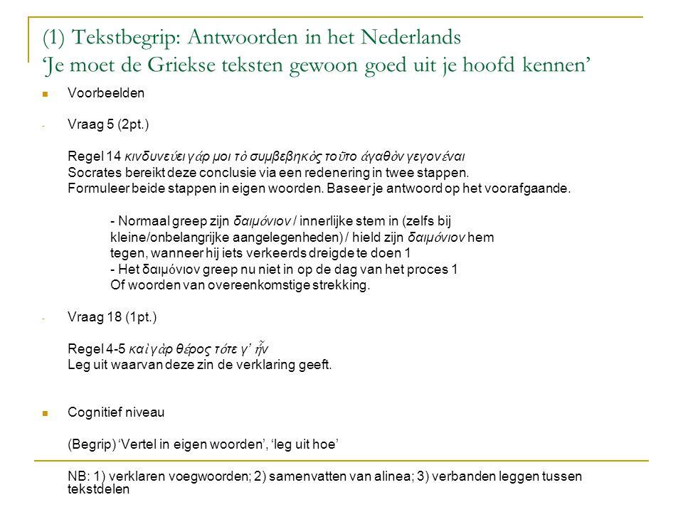 (1) Tekstbegrip: Antwoorden in het Nederlands 'Je moet de Griekse teksten gewoon goed uit je hoofd kennen'