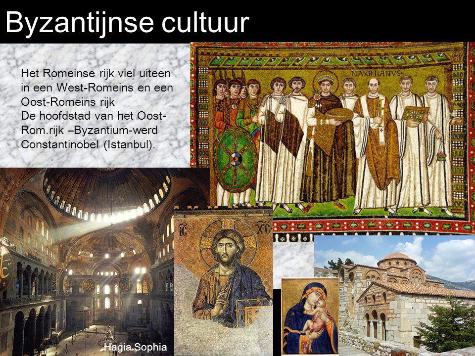 Byzantijnse cultuur Hagia Sophia