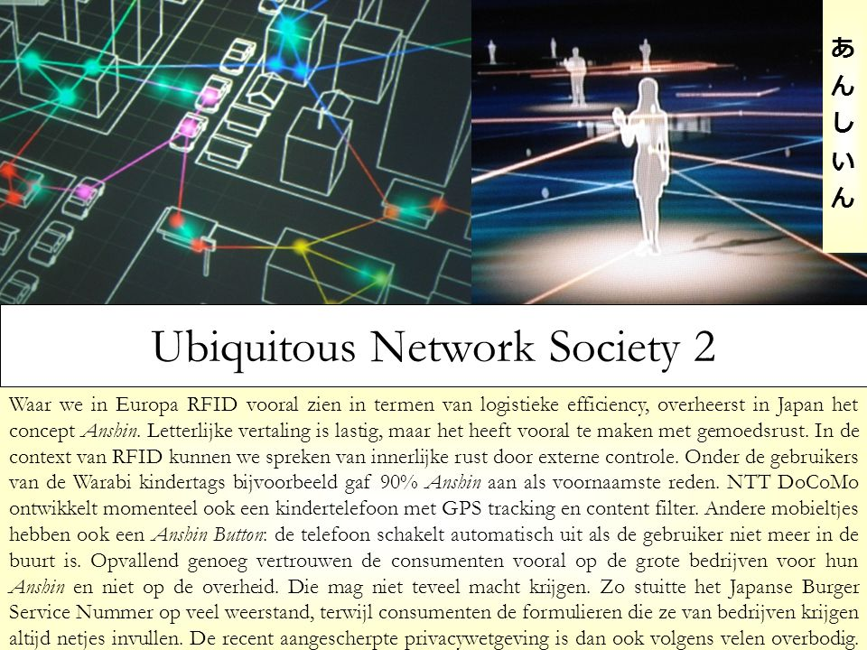 Ubiquitous Network Society 2