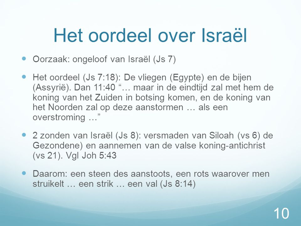 Het oordeel over Israël