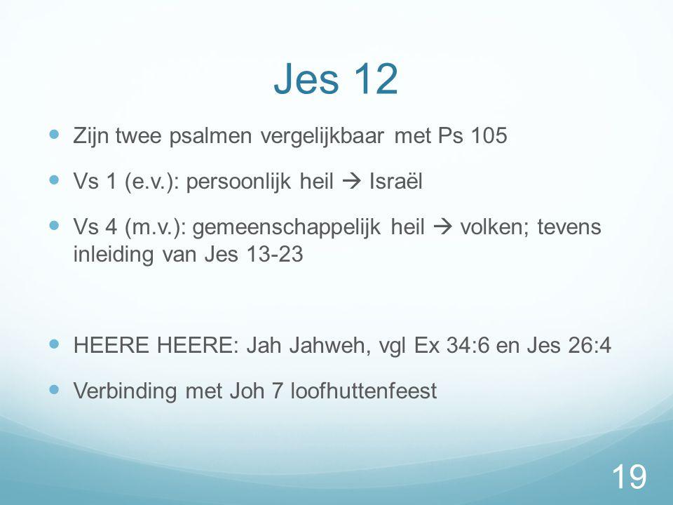Jes 12 Zijn twee psalmen vergelijkbaar met Ps 105