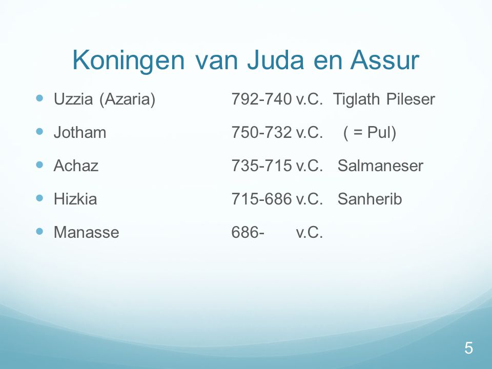 Koningen van Juda en Assur