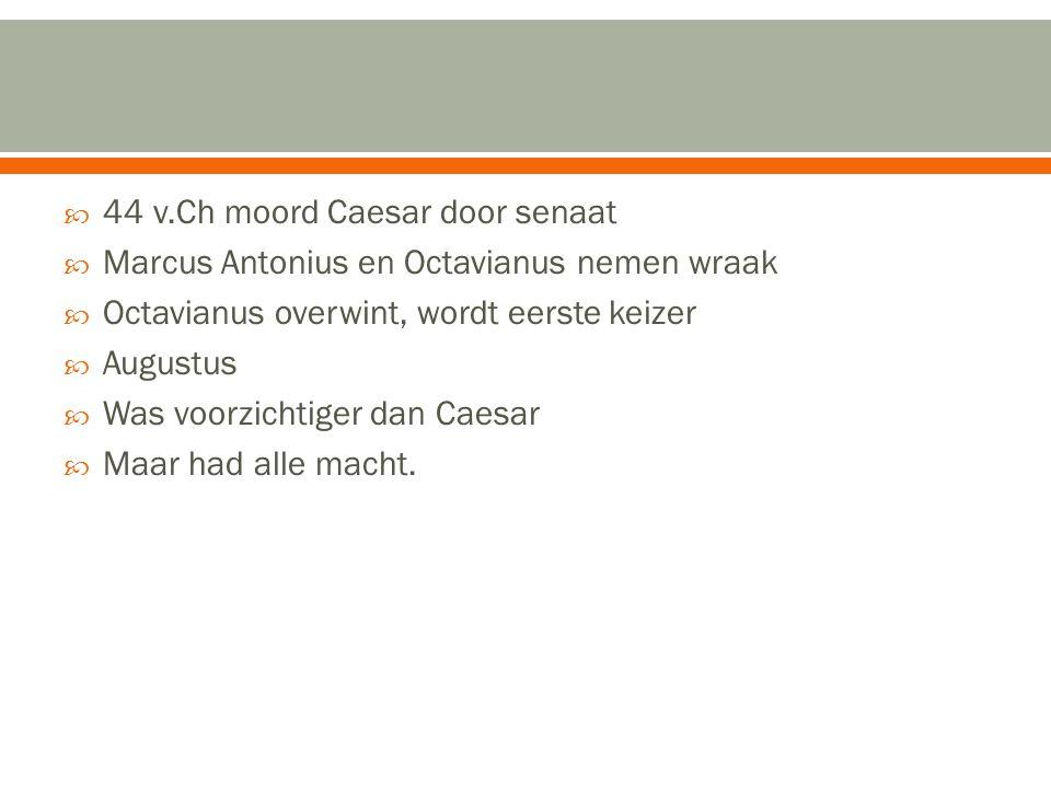 44 v.Ch moord Caesar door senaat