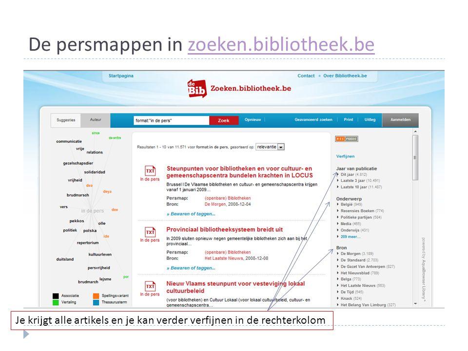 De persmappen in zoeken.bibliotheek.be