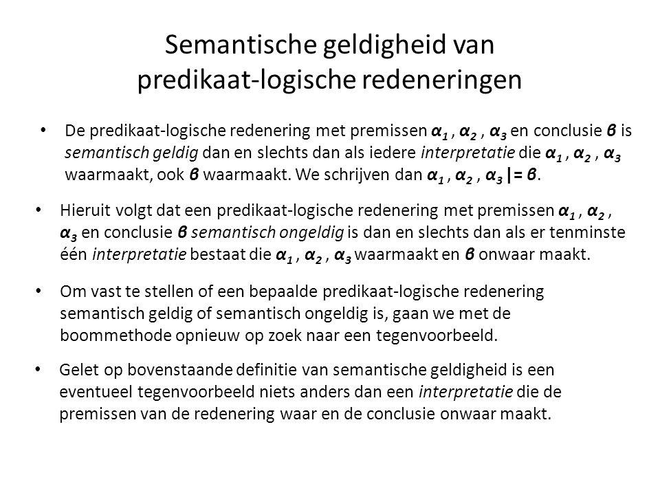 Semantische geldigheid van predikaat-logische redeneringen