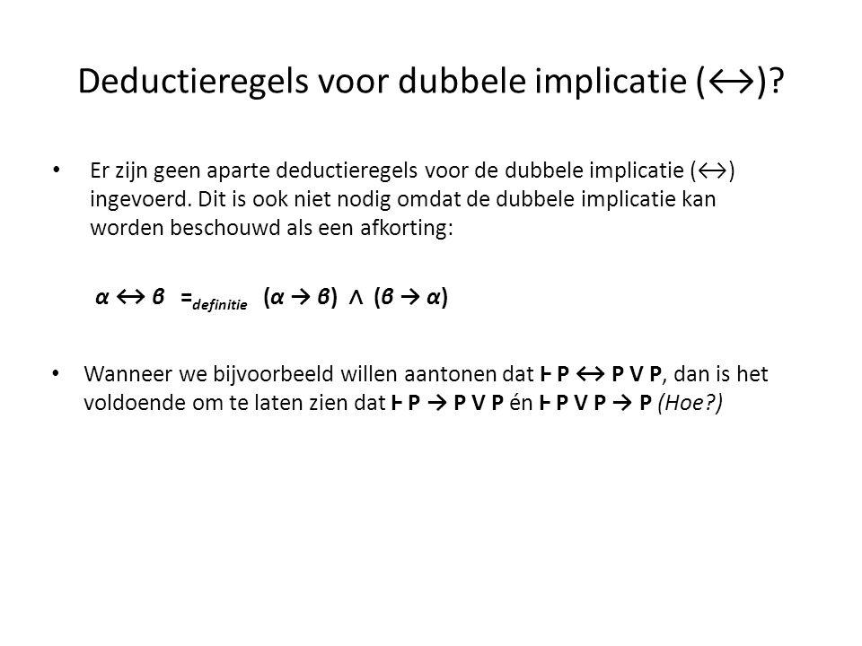 Deductieregels voor dubbele implicatie (↔)