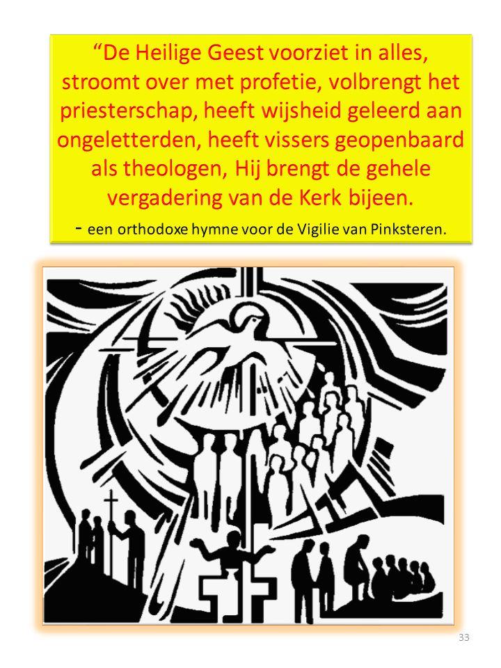 De Heilige Geest voorziet in alles, stroomt over met profetie, volbrengt het priesterschap, heeft wijsheid geleerd aan ongeletterden, heeft vissers geopenbaard als theologen, Hij brengt de gehele vergadering van de Kerk bijeen.
