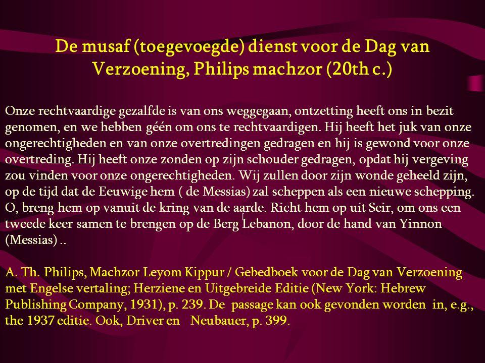 De musaf (toegevoegde) dienst voor de Dag van Verzoening, Philips machzor (20th c.)