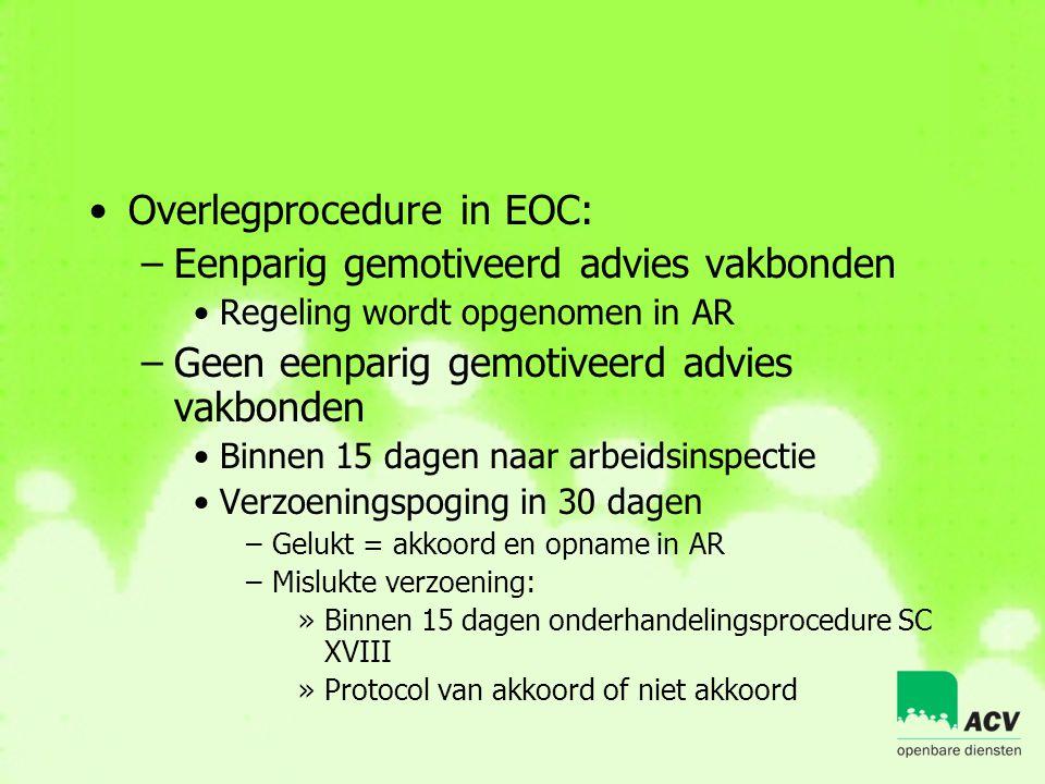 Overlegprocedure in EOC: Eenparig gemotiveerd advies vakbonden