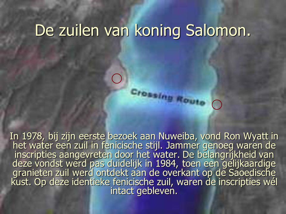 De zuilen van koning Salomon.